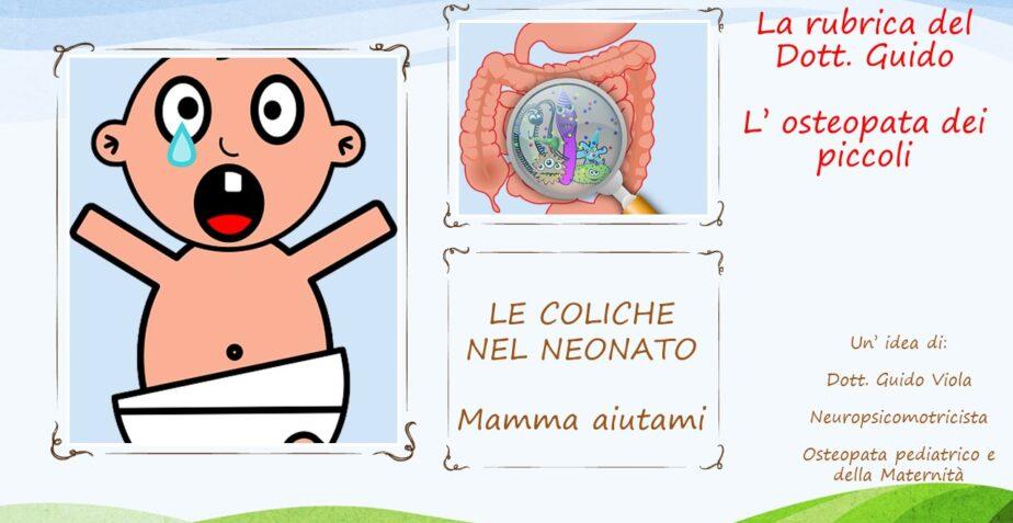 Le coliche nel Neonato